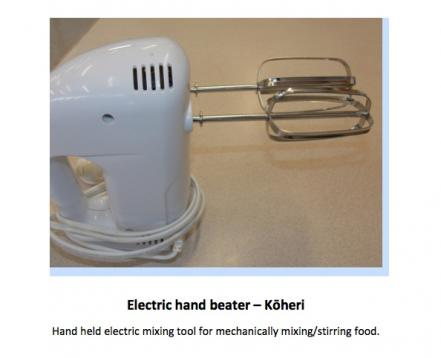 Electric hand beater – Kōheri